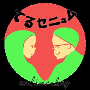 てるセニュム・オンラインショップのロゴ
