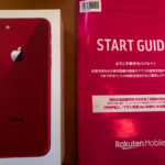 iPhone 8の箱と楽天モバイルのスタートガイド